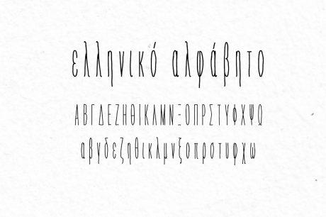 LÜKA HandWritten Multilingual Font