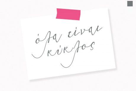 Script Font Calligraphy Marilia